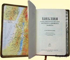 1242876401_2biblebol1_shkola-bib