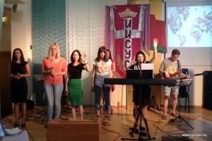 Церковь Жизнь с избытком