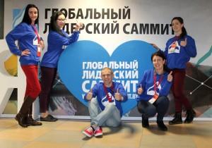 Волонтеры Саммита