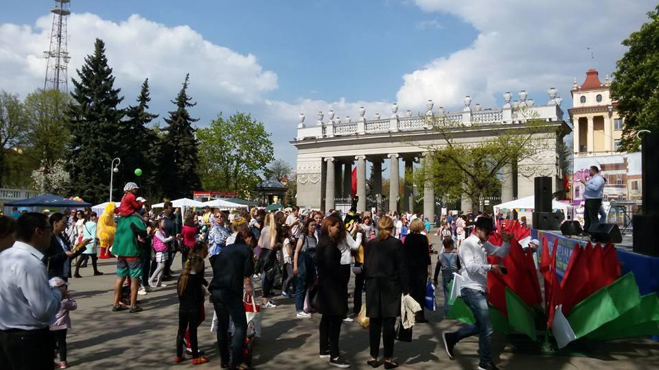 Фестиваль семьи «Город счастливых людей» в г.Минске.